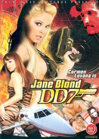 Джейн Блонд DD7 / German Movie - Jane Blond 007